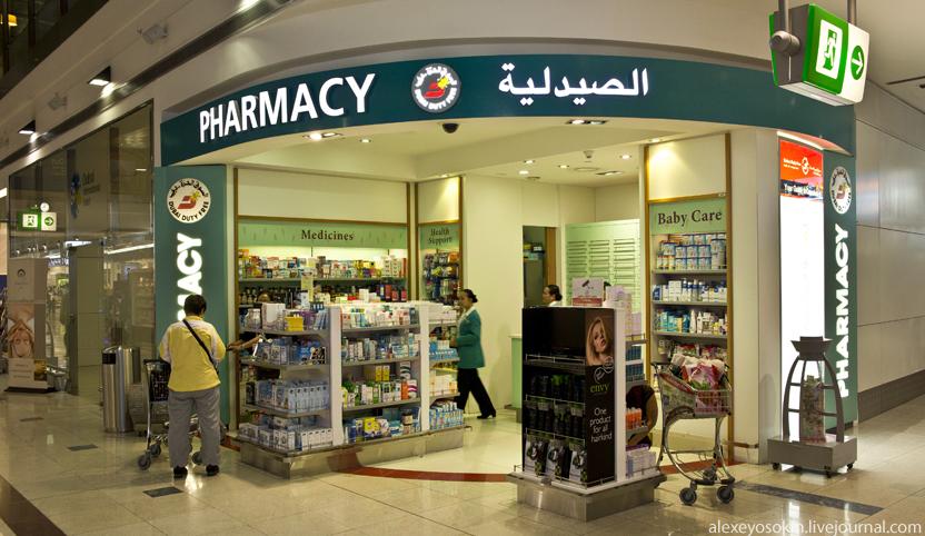dibai_airport_pharmacy_832