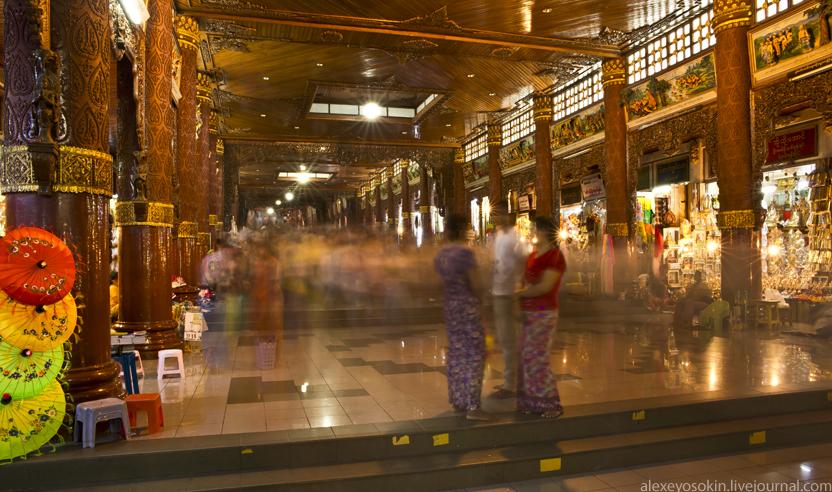 shwedagon_1_832