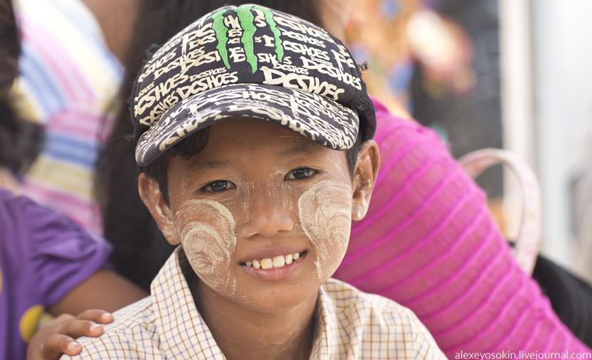 shwedagon_6_kid_832