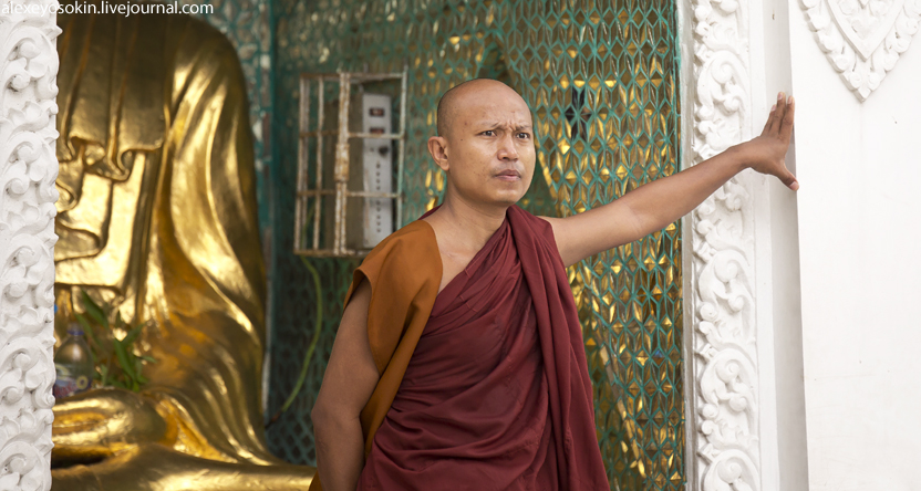 shwedagon_13_832
