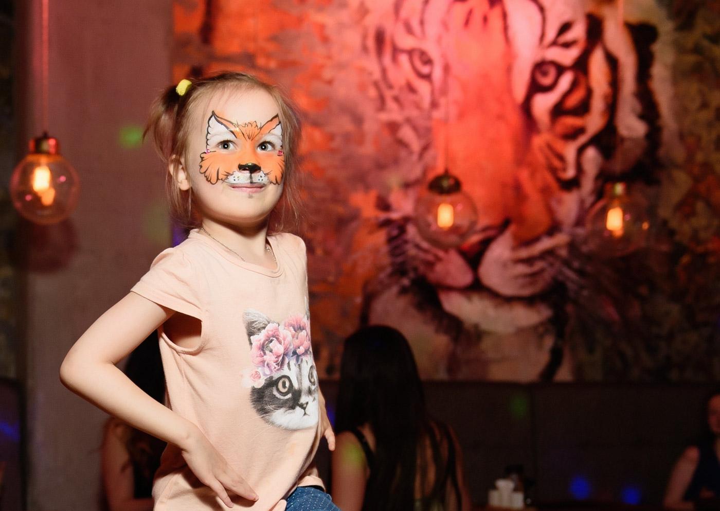 tiger_party--8.jpg