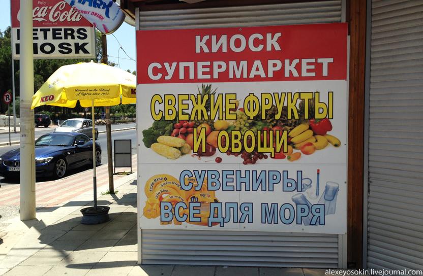 kreativny_kipr_5_832