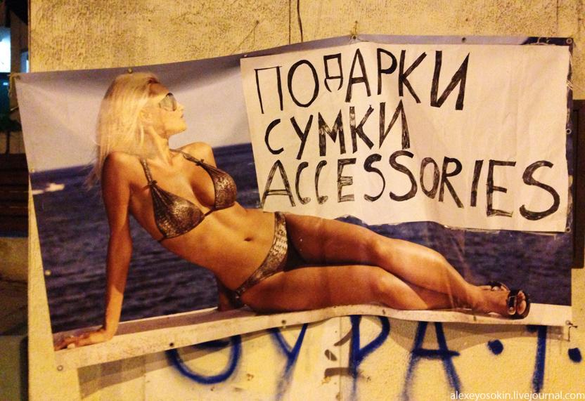 kreativny_kipr_3_832