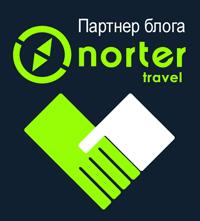 baner_norter_partner