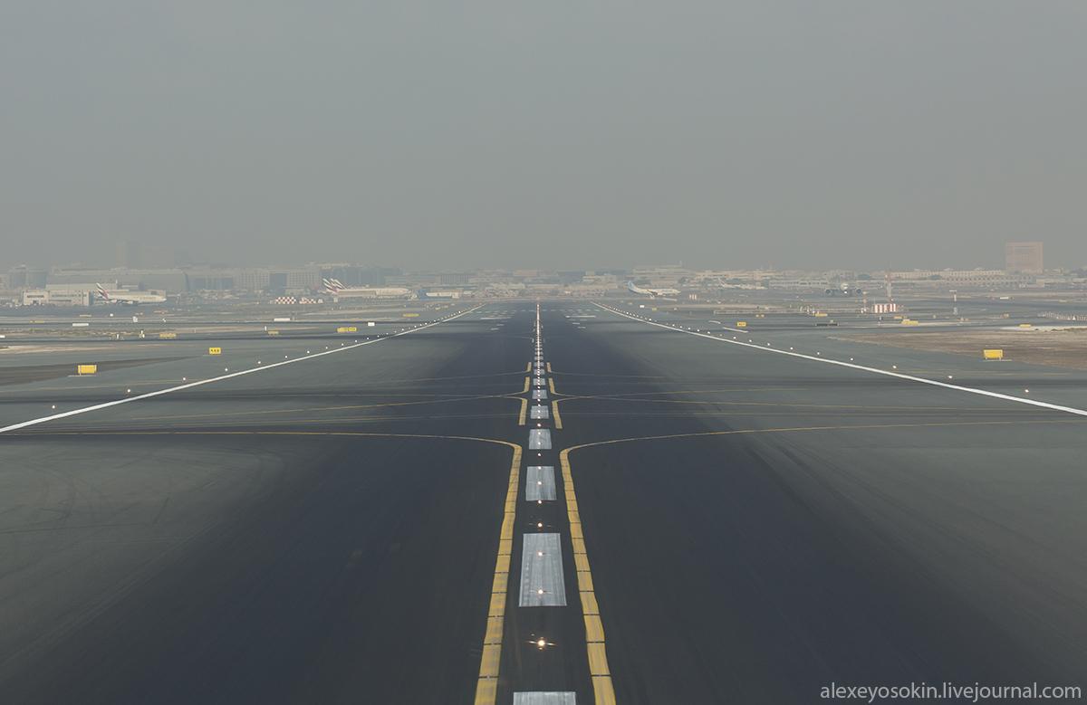runway_lj
