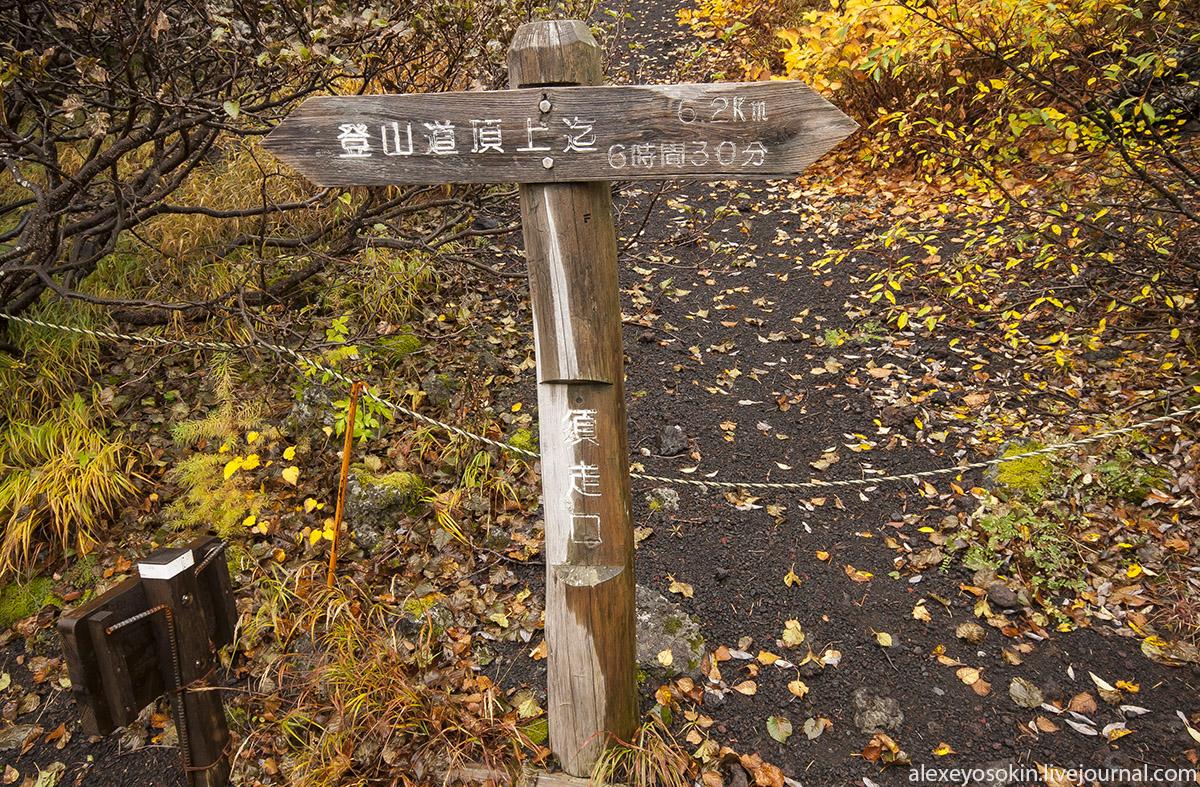 japan_fuji_4_lj