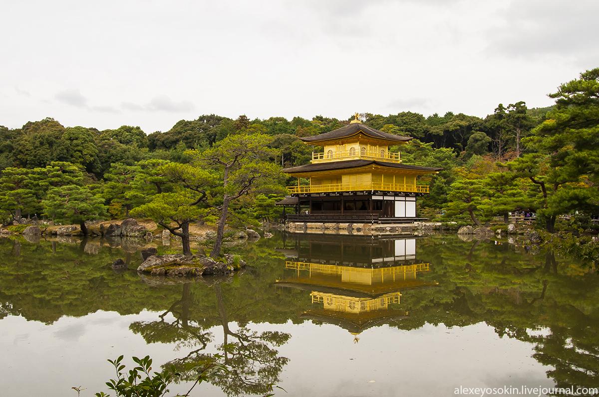 kyoto_1_lj