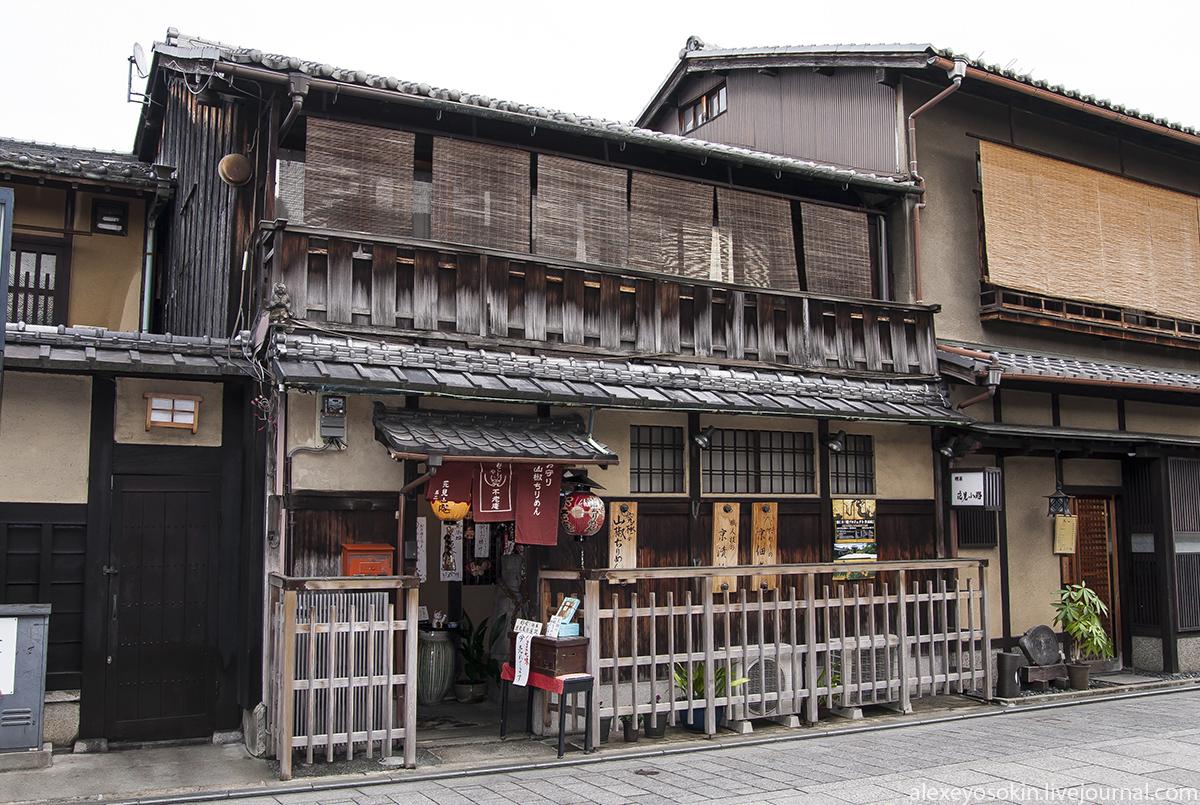 kyoto_10_lj