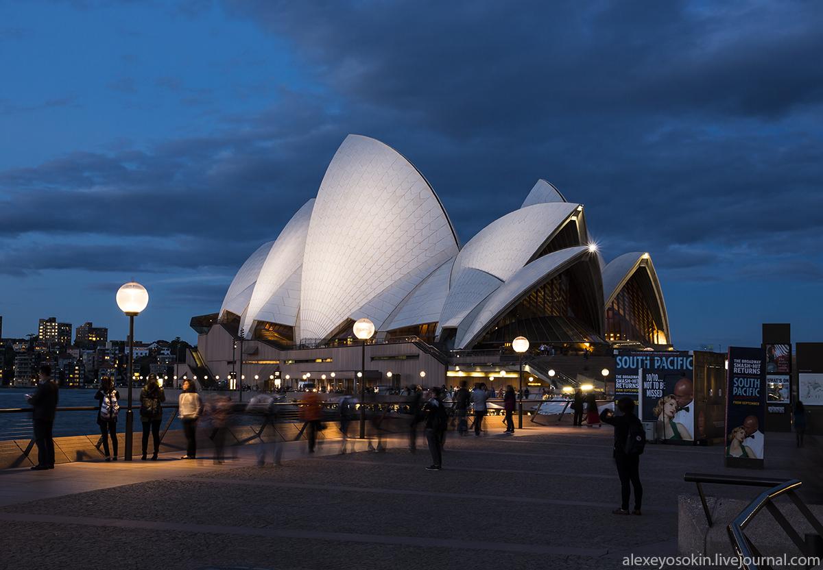 Sydney_2_lj