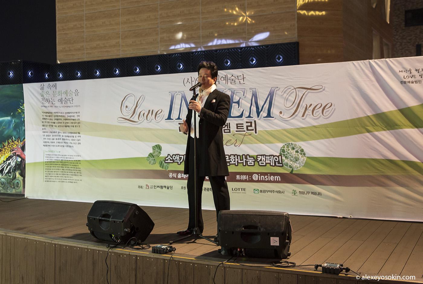 seoul_food_2_ao