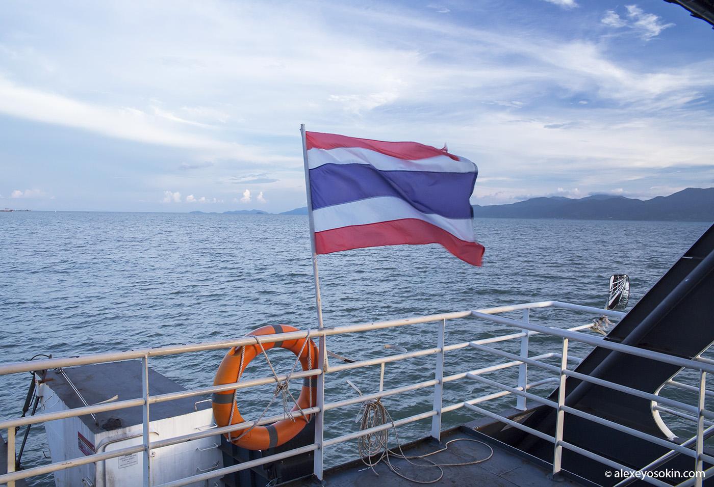 thai_ferry_2_ao