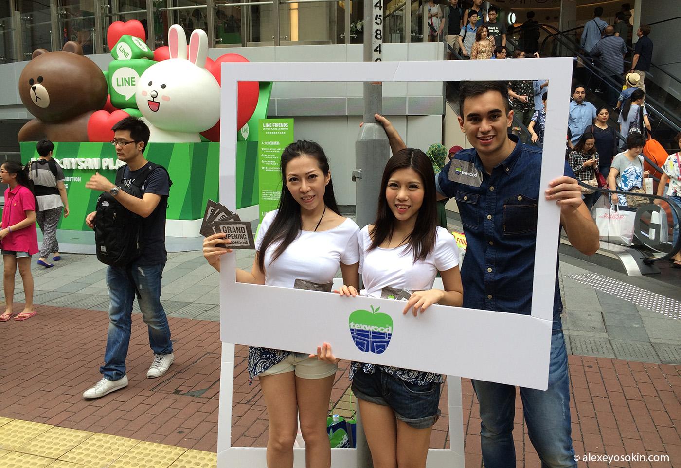 hk_iphone_4_ao
