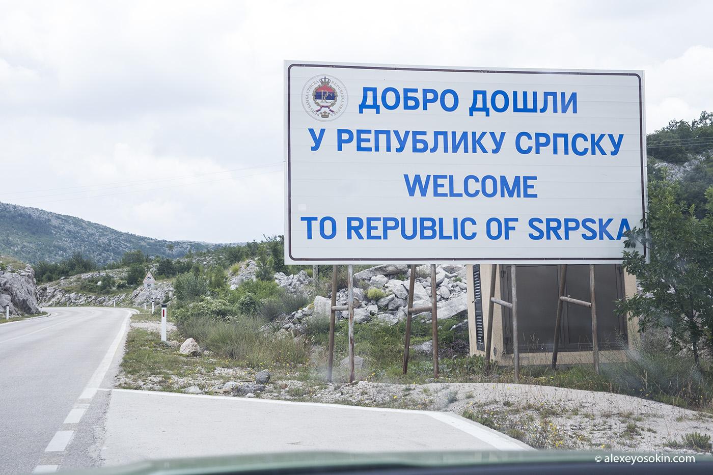 bosnia_1_ao