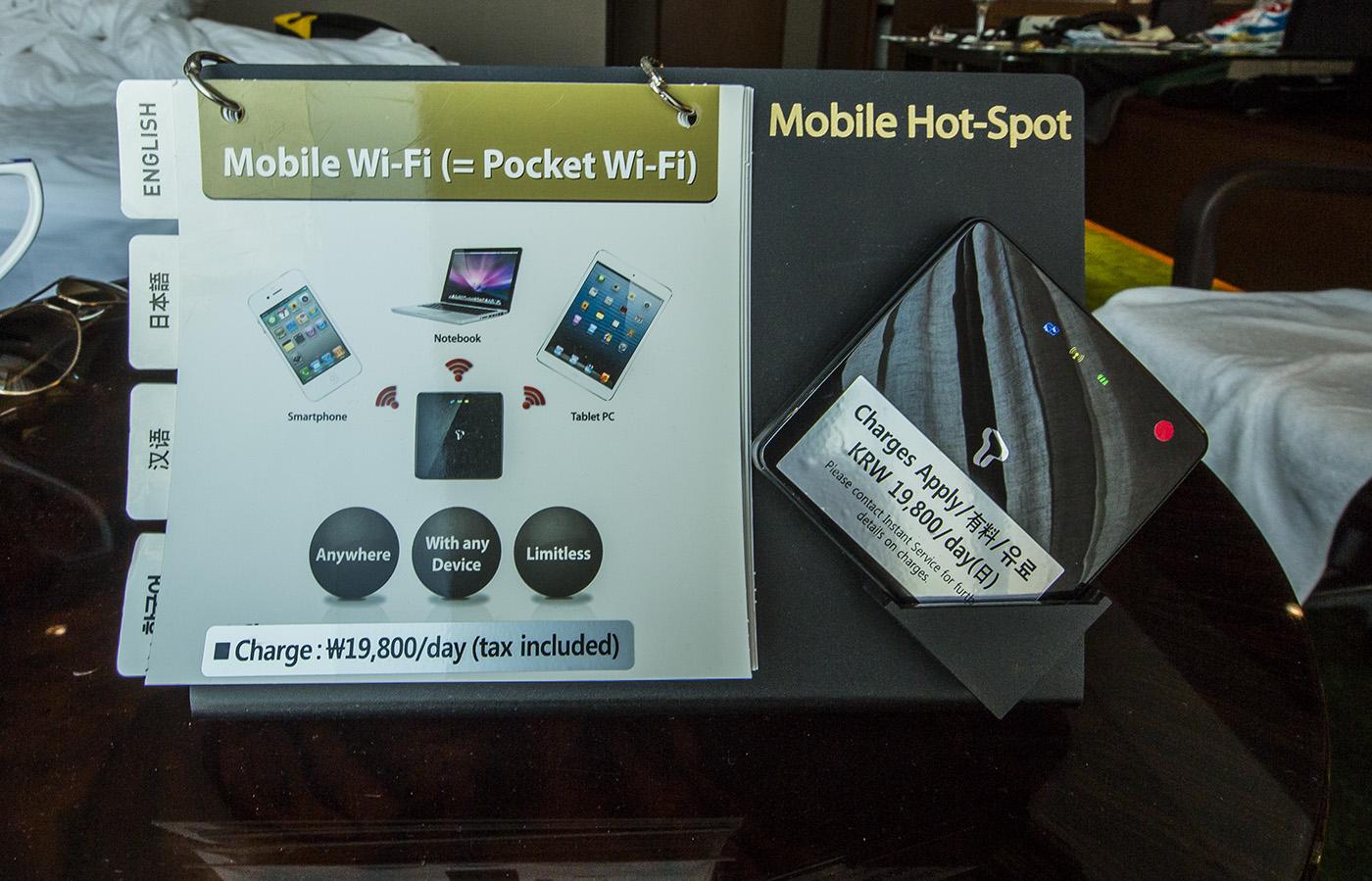 Hotels_gadget_wifi_lj