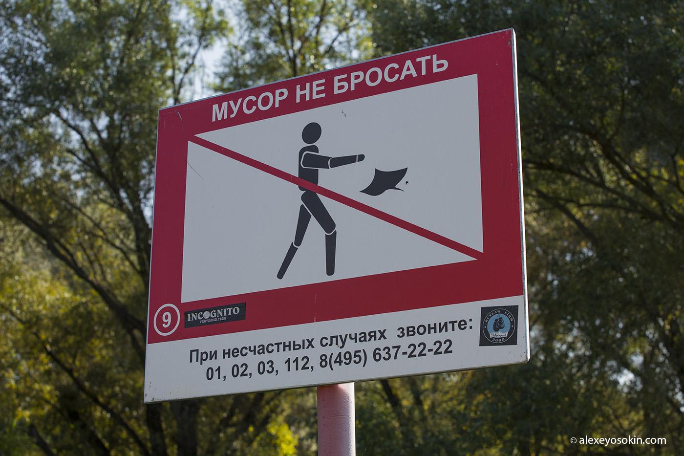 pokrovskoe_13_ao