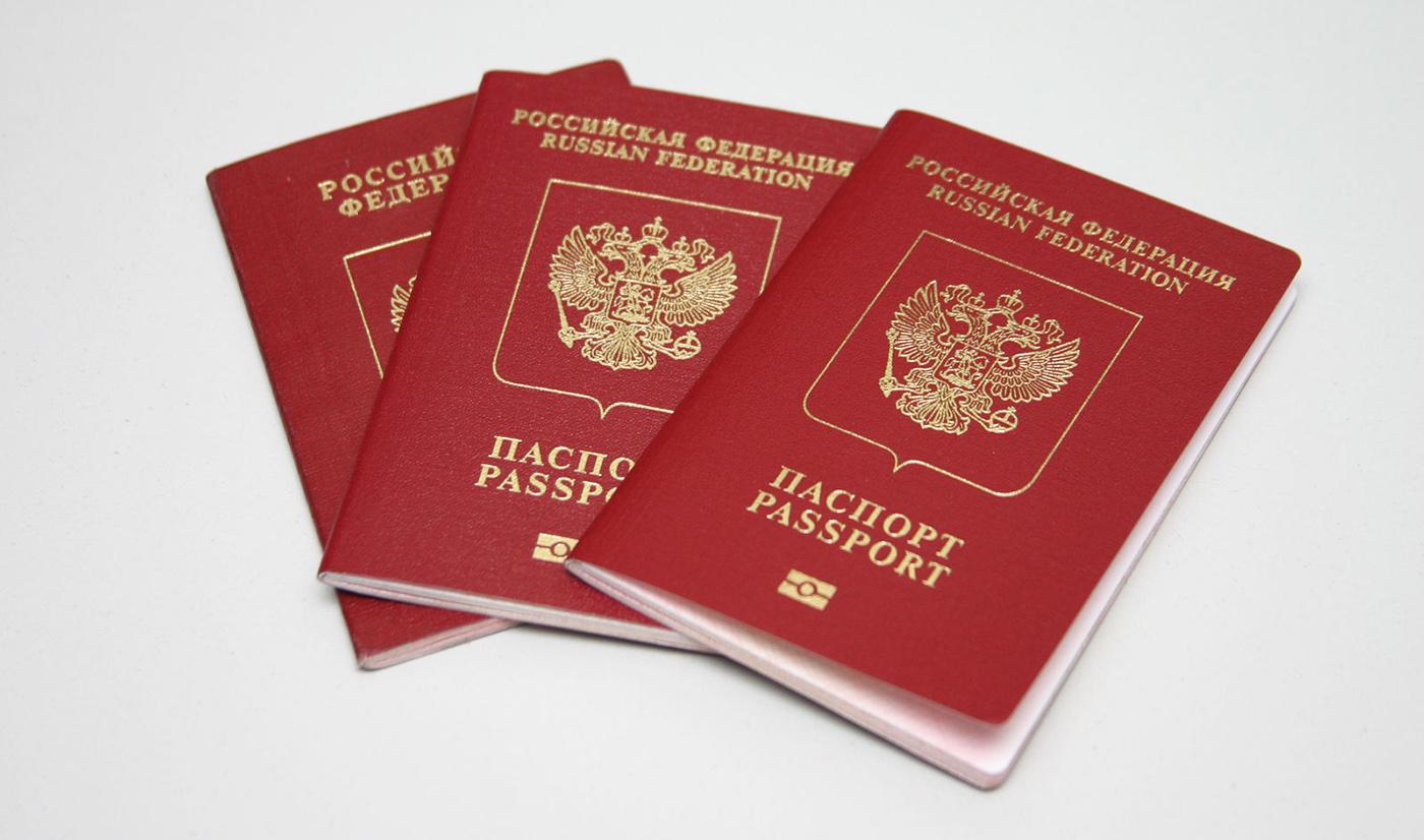 Госуслуги загранпаспорт без фото