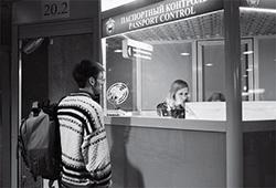 Pasport_control