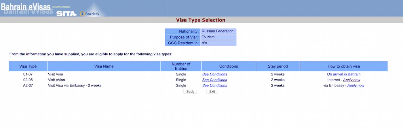 visa_bahrein_2