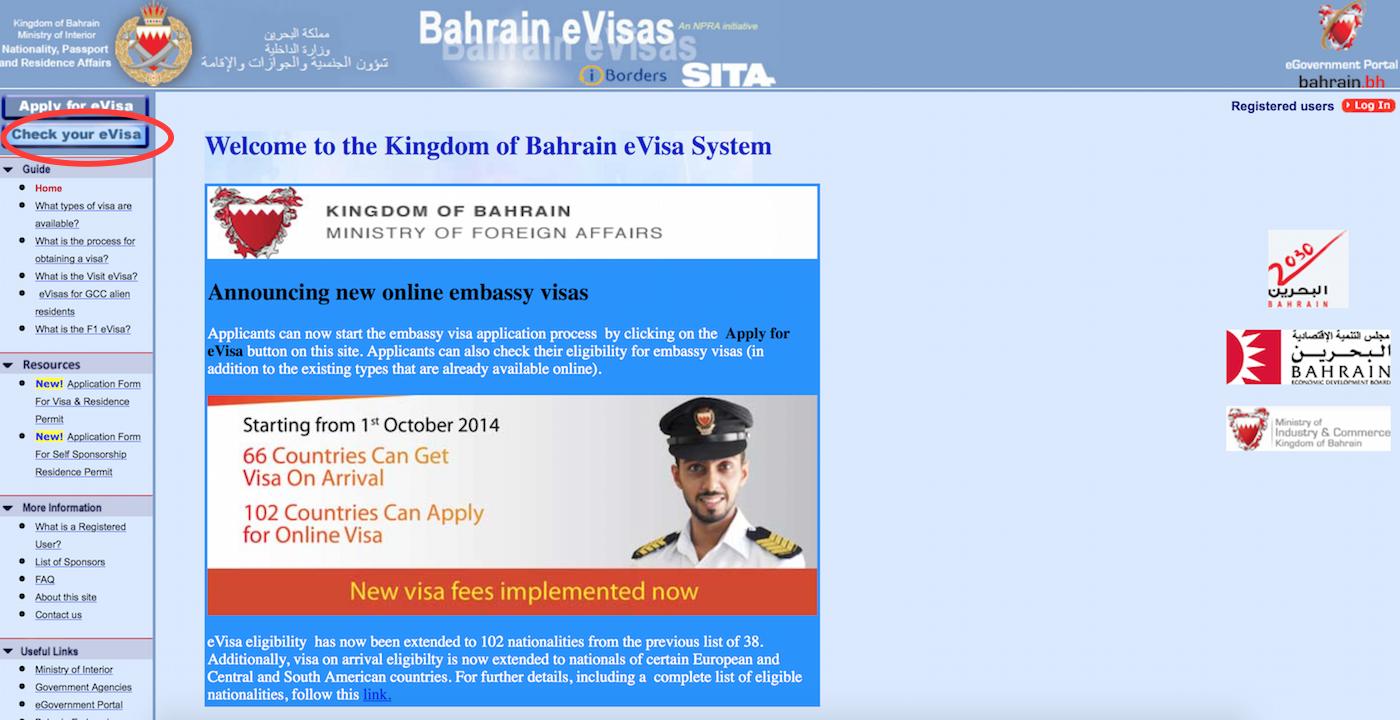 visa_bahrein_3