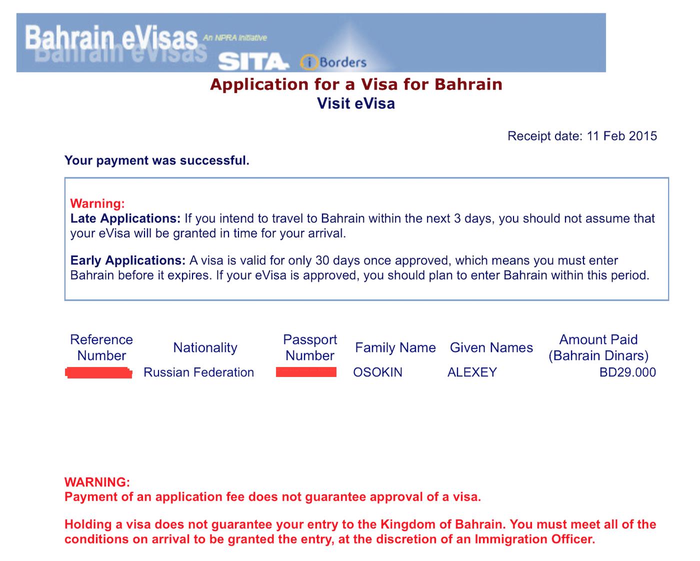 visa_bahrein_5