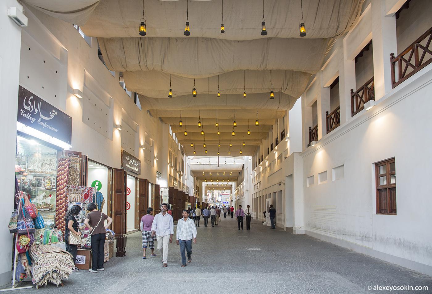Bahrain_walk_09_ao