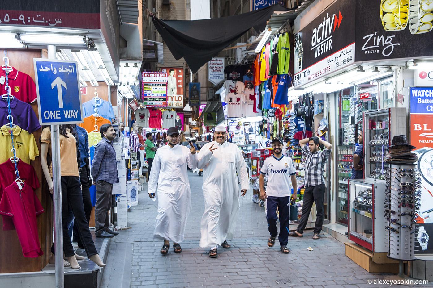 Bahrain_walk_11_ao