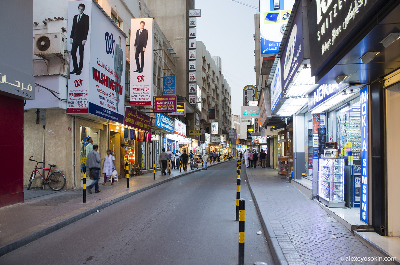 Bahrain_walk_13_ao