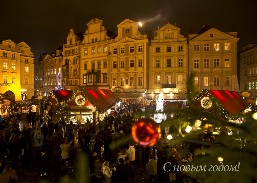 prague-x-mass_1.HNY_sm