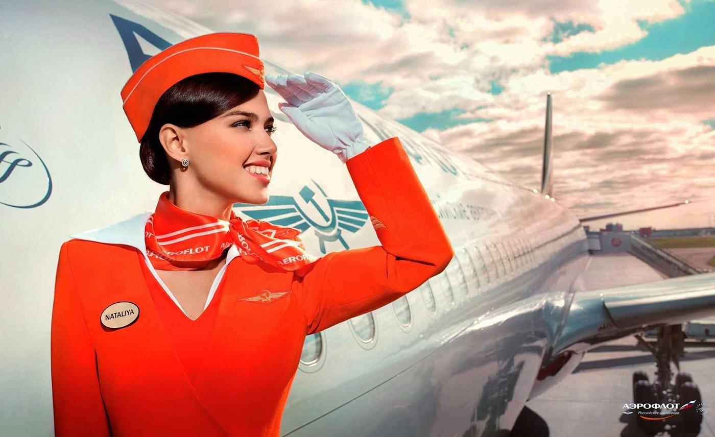 Красивые фотки стюардесс  фотография