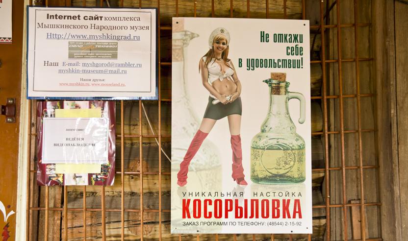 На Донбассе восстановлена работа 7 из 10 телевышек: возобновлено вещание украинских каналов, - СНБО - Цензор.НЕТ 6257
