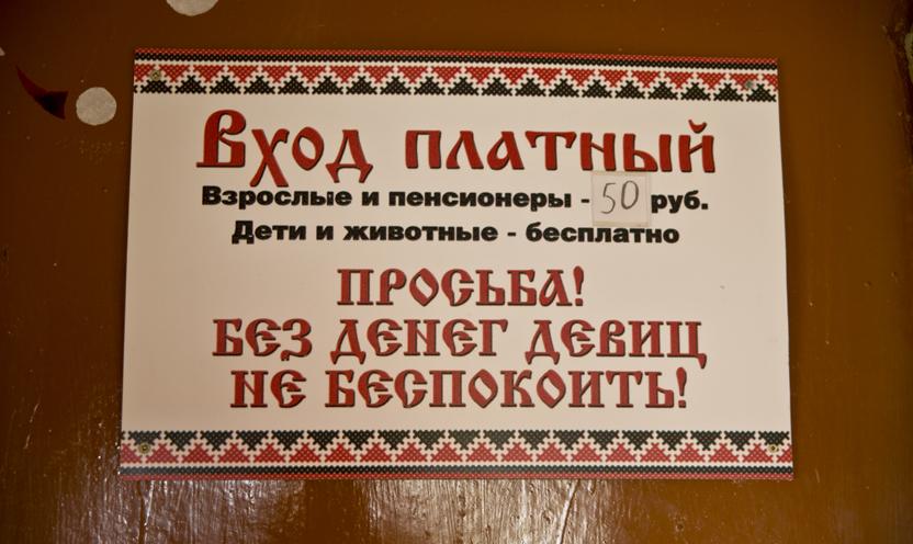 myshkin_17_vodka_832