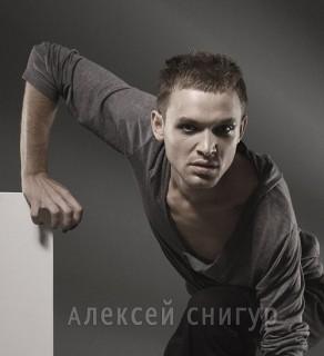 фото: Алексей Снигур