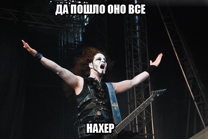 Мэтт херни не скажет))