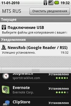 Приложения в Google Play – Fallout Shelter