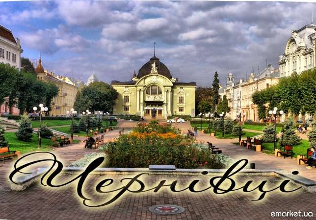 87060871_1_644x461_kalendariki-karmannye-na-2013-g-chernovtsy