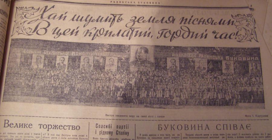 091029_gazeta