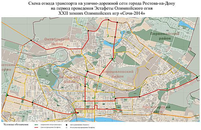 """игр """"Сочи-2014"""" по"""