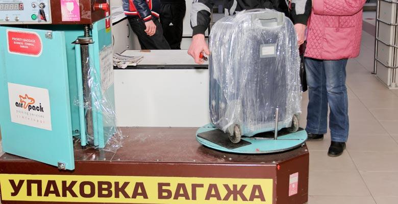 upakovka-bagazha2