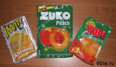 invite_zuko_yupi