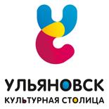 big-logo-ulyanovsk_kulturnaya_stolitsa
