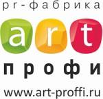 logo_artpro