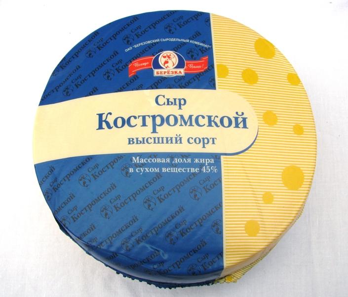 syr_kostromskoj