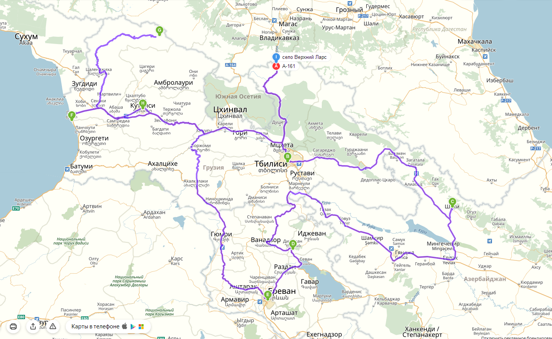 Залог за машину граница азербайджан взять кредит под залог машину