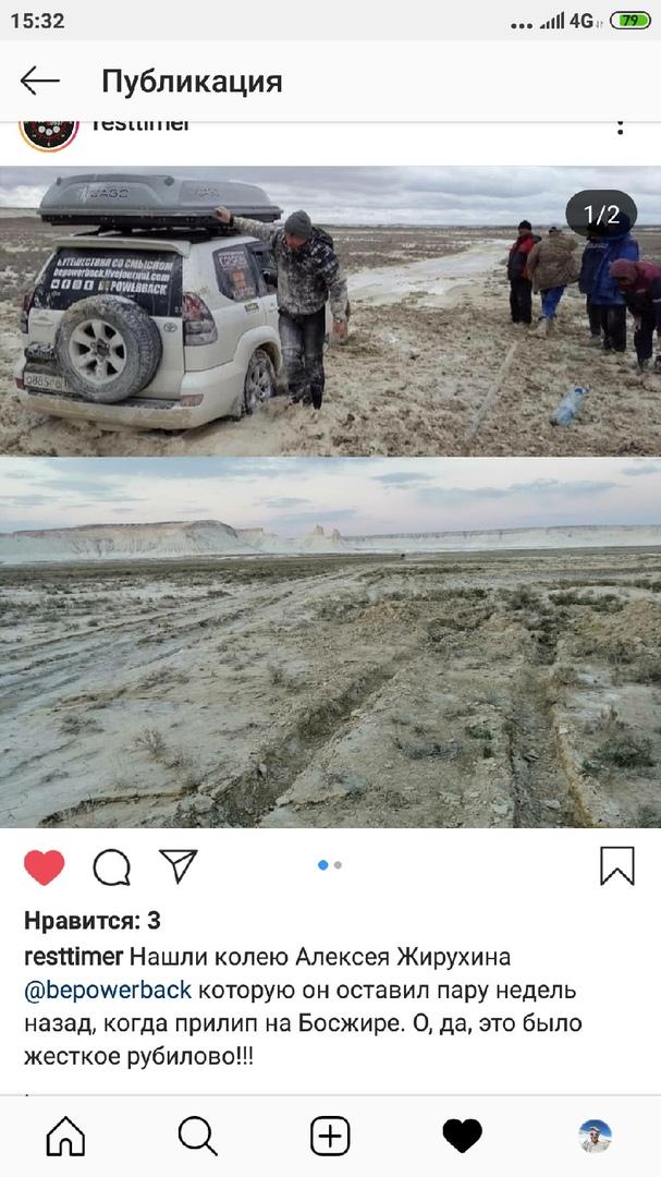 Босжира, Казахстан, Маншгышлак, Мангистау