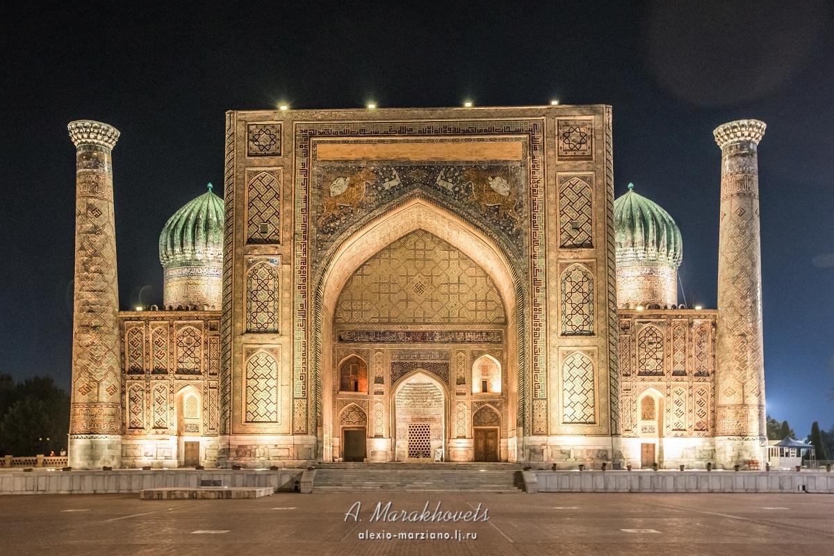 Регистан, Самарканд, минарет, Узбекистан
