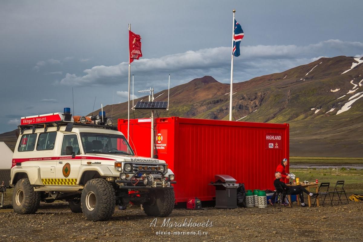Исландия, центр, остров