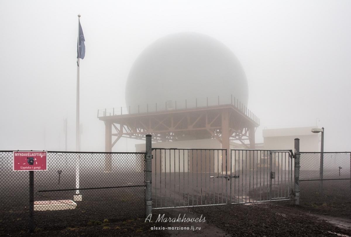 Исландия, НАТО, РЛС, радар, NATO, radar, Iceland