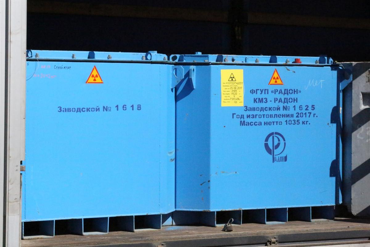 радиоактивные, отходы, хранилище, НО РАО, Россия, Новоуральск
