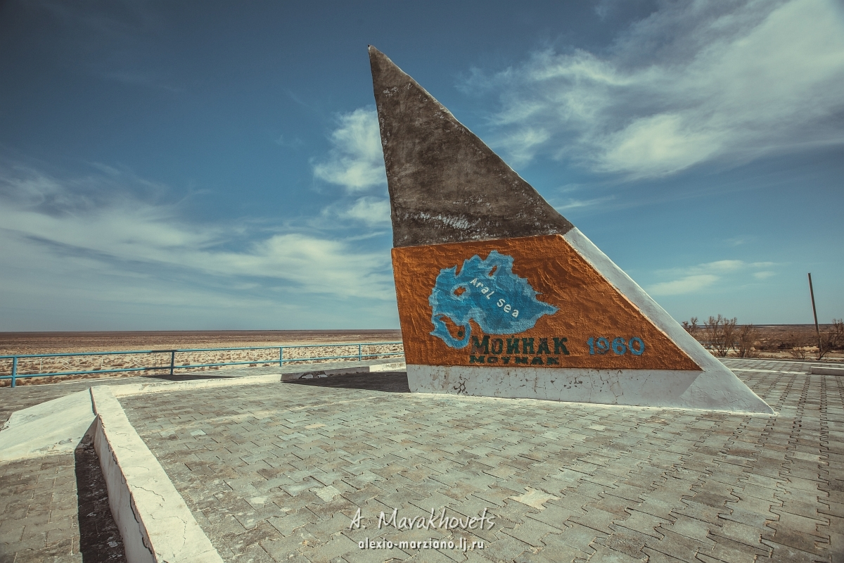 Муйнак, Узбекистан, кладбище кораблей, Moynak, Uzbekistan