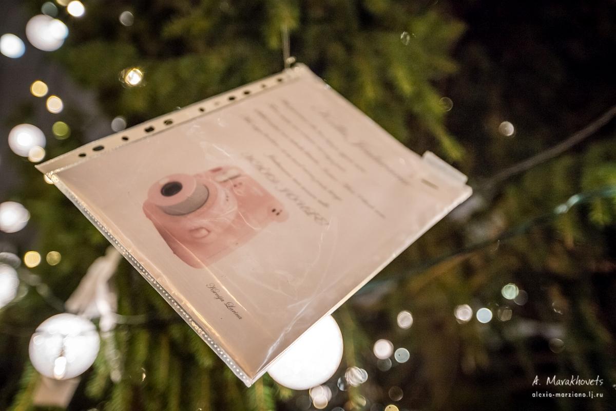 подарки, новый год, пожелания, дети